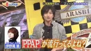 交給嵐吧(11/12) Sexy zone的中島健人模仿小栗旬(向道明寺說聲好久不見)...