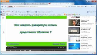 Как вставить видео на сайт или блог