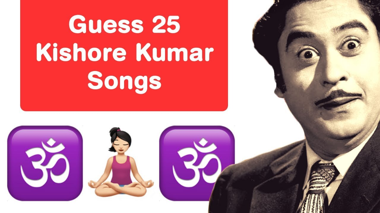 Kishore Kumar Songs Emoji Challenge Guess 25 Old Hindi Hit Songs Youtube Guess the song by emoji challenge | bollywood hindi songs challenge! kishore kumar songs emoji challenge guess 25 old hindi hit songs