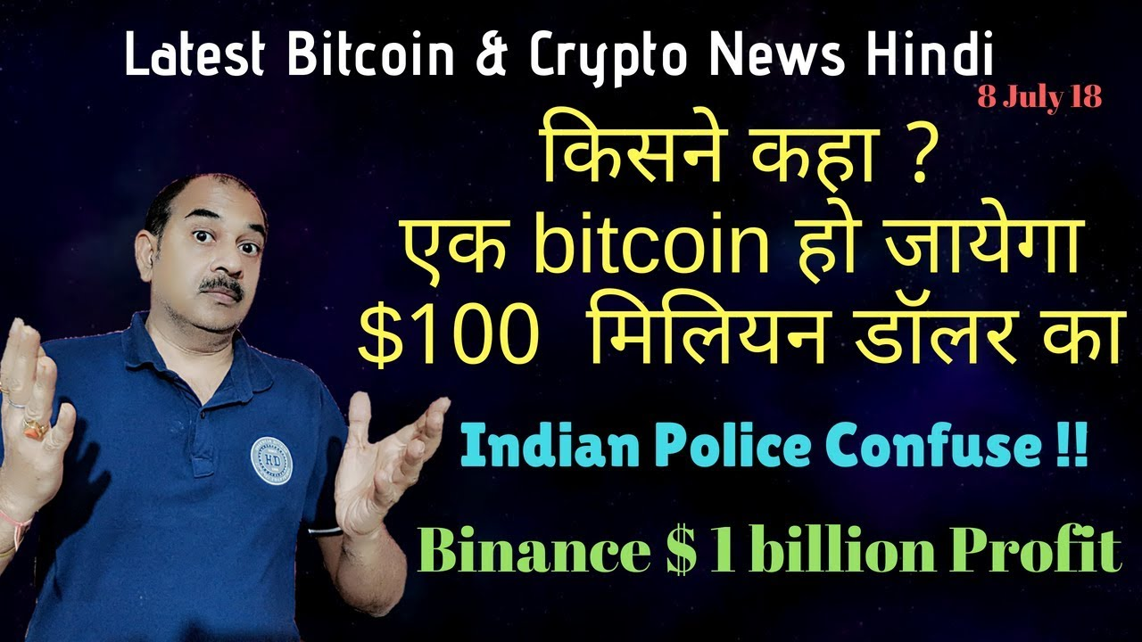 buy kin cryptocurrency in india