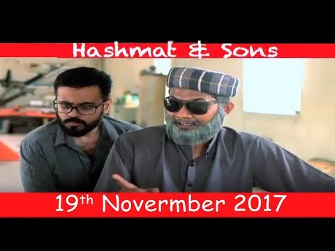 Talaash-e-Gumshuda | Hashmat & Sons | SAMAA TV | 19 Nov 2017