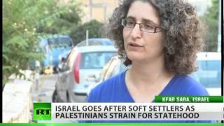 Israeli settlers used as pawns in Palestine land dispute