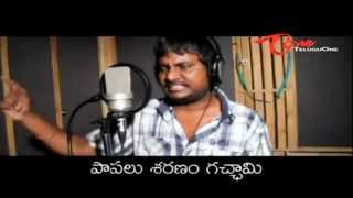Bus Stop Saranam Gacchami Song with Telugu Lyrics - Thagubothu Ramesh