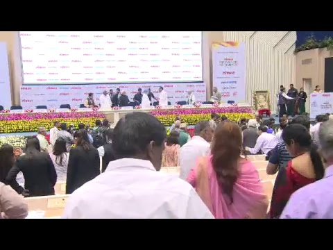 Lokmat Parliamentary Awards 2017: An Event Honoring Members
