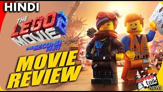 The LEGO Movie 2: The Second Part - Movie Review [Explained In Hindi]