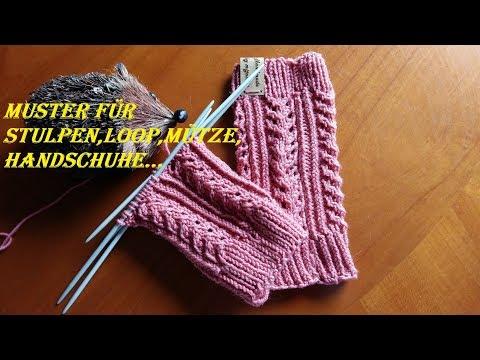 Youtube-Tutorial: 213*Muster für Socken,Stulpen,Mütze *Stricken*Stricktipps*Ajourmuster