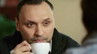 Шаман 2 сезон 13 серия
