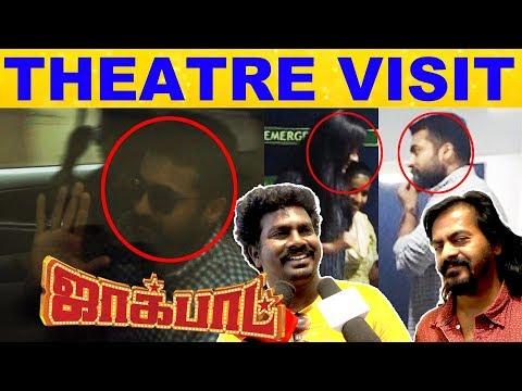 Jo & Suriya Jointly Watched JACKPOT Movie In Sathyam Theatre..!   Suriya Fans Mass Celebration   HD