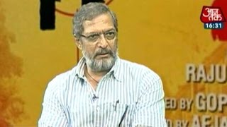 Kab Tak Chhappan: Talk with Nana Patekar, Aejaz Gulab
