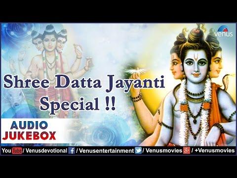 Shree Datta Jayanti Special : Marathi Devotional Songs || Audio Jukebox