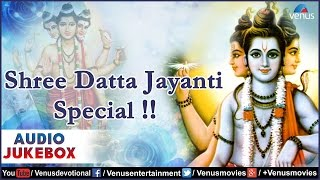 Shree Datta Jayanti Special : Marathi Devotional Songs || Audio Jukebox