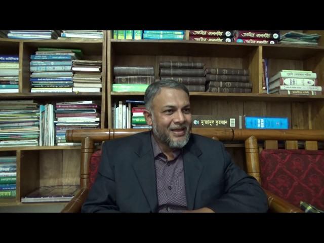 (৪র্থ পর্ব) বিবর্তনবাদ, ইসলাম ও নাস্তিকতা