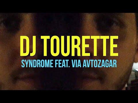 «Синдром Туретта» бонус видео из бара Syndrome