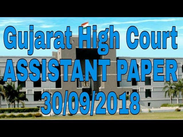 High Court Assistant 2018 Paper solution By G JOB | 30/09/2018 | Part 2