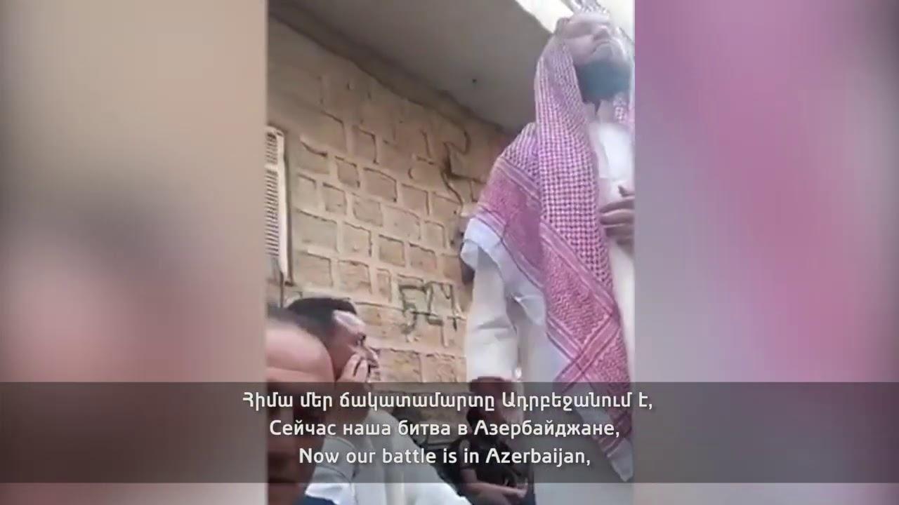 Տեսանյութ. Սիրիայում Իմամը կոչ է անում ներկաներին միանալ և պատերազմ վարել Արցախի դեմ