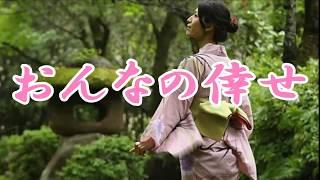 金田たつえ - おんなの倖せ