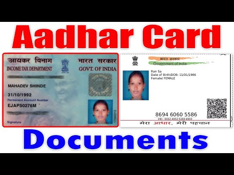 Aadhar Card Documents