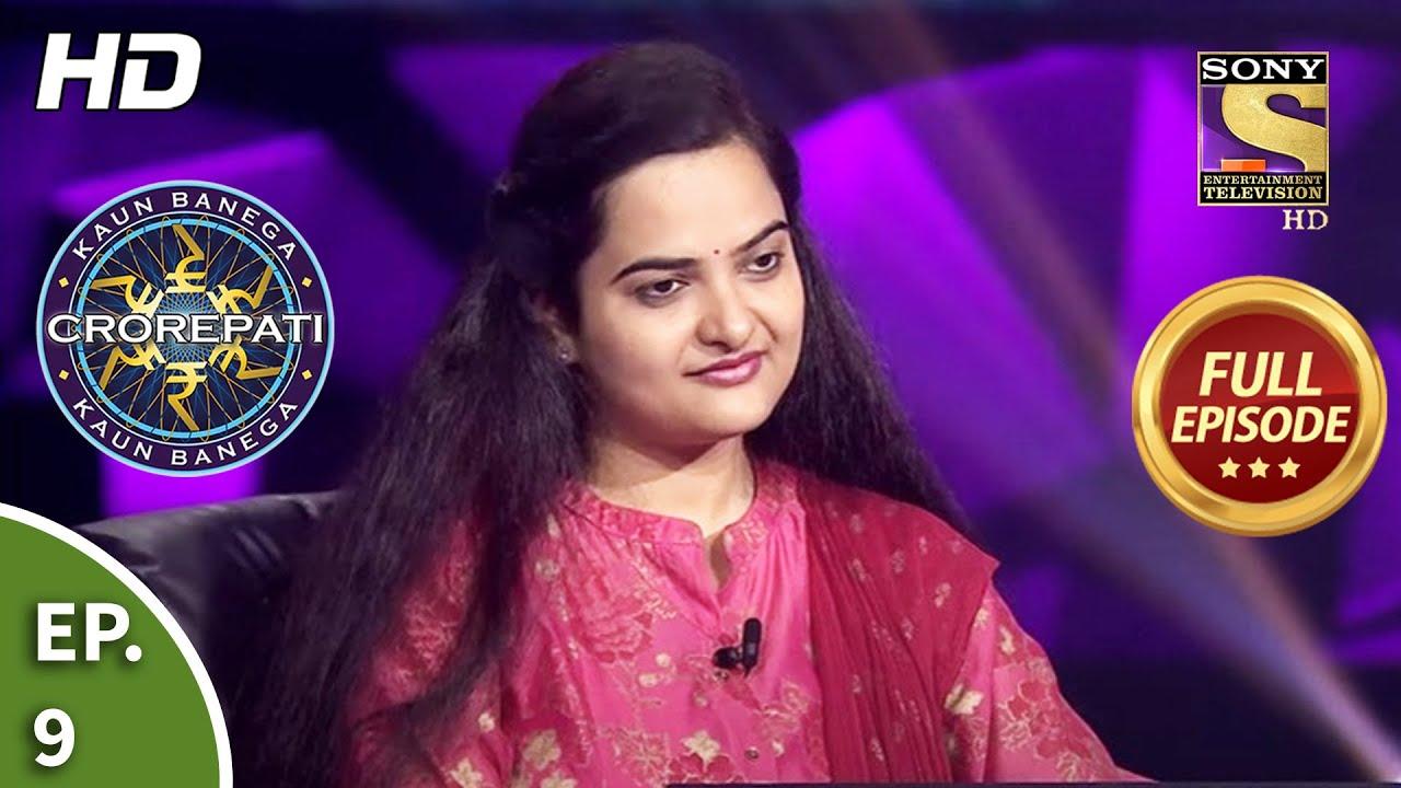 Download Kaun Banega Crorepati Season 13 - कौन बनेगा करोड़पति 13 - Ep 9 - Full Episode - 2nd Sep, 2021