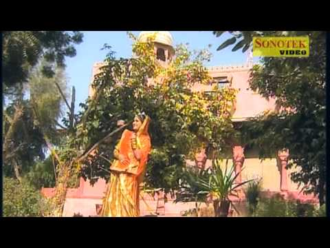 Mahayogi Gorakh Nath Film Part 2 Full Film Devotional Chanda Sonotek Hansraj