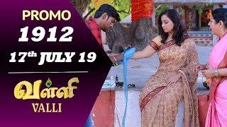 VALLI Promo   Episode 1912   Vidhya   RajKumar   Ajai Kapoor   Saregama TVShows Tamil