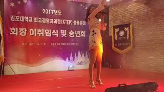 미녀 트로트가수 민진주/오빠가짱이야