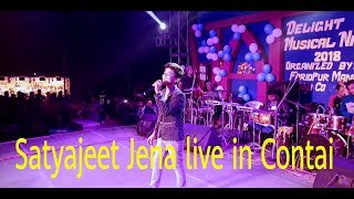 Download lagu Satyajeet Jena live stage program at foridpur, contai - Hay re hay nakra tera ni.. #BG_Advance
