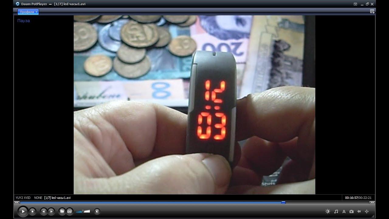 e4580363 Наручные часы led watch как настроить - marpratighhy's diary