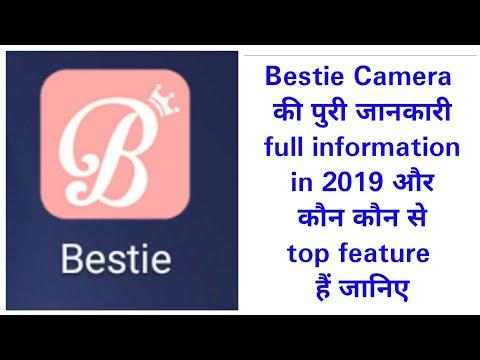 Bestie Camera  360 Beauty Cam की पुरी जानकारी Full Information और कौन कौन से Top Feature हैं जानिए