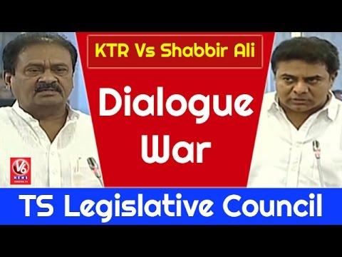 KTR Vs Shabbir Ali : Dialogue War Between Opposition And Ruling Party   TS Legislative Council   V6