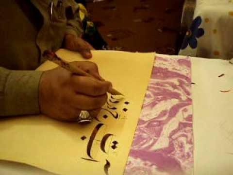 nastaliq rules of calligraphy by world famous calligraphest khurshid gohar qalam.mp4
