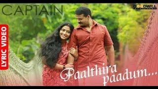 Paalthira Paadum Song Lyrics   Captain