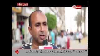 حلقات دكتور هبة قطب مع عمرو الليثي في برنامج بوضوح