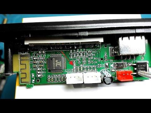 Встраиваемый MP3 модуль. Как убрать шум Bluetooth.