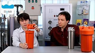 магистральные фильтры для горячей воды  Обзор   фильтры для воды, фильтры для очистки воды, фильтры