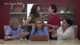 LA CASA DEL MHABEL  BY JUMIA  //  EPISODE 01