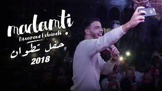 Nouamane Belaiachi - Madamti (Live Concert Tetouan) | (نعمان بلعياشي - مدامتي (حفل تطوان