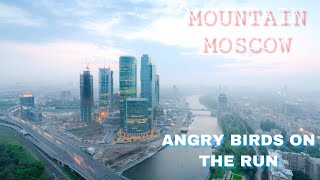 Angry Birds On The Run | Mountain Moscow Лучшее!