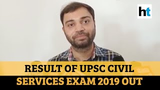 UPSC Civil Services exam 2019 result out, meet topper Pradeep Singh from Haryana