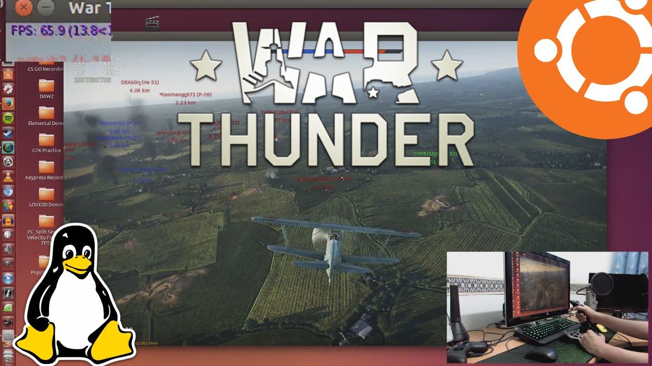 war thunder для линукс