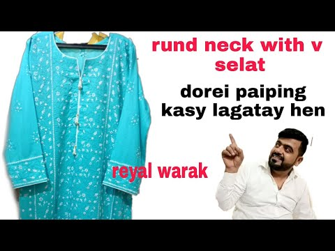 The Dore paping kurti sumer 2021 Guide For Everyone Safina Ali indir