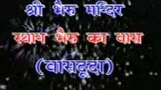 BHARU BABA KA VIVAH (REWARI) PART 02/12