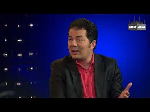 صندوق الإسلام، الحلقة 100: الحلقة خاصة بمناسبة مرور 100 حلقة من صندوق الإسلام