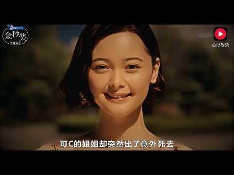 一部非常黑暗的日本电影,可能会引起你的不适,看完压抑难受