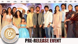 అ! Awe Movie Pre Release Event | Prasanth Varma | Nani | #Awe