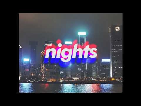Frank Ocean - Nights (Visuals)