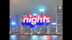 Frank Ocean - Nights (Visuals)