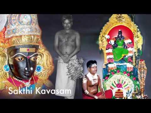 Sakthi Kavasam Adhiparasakthi Old Youtube
