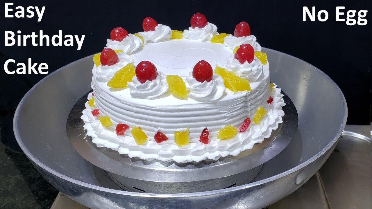 बिना अंडा बिना ओवन बेकरी जैसा सॉफ्ट और स्पंजी पाइनएप्पल केक बनाने का तरीका | Pineapple Cake Recipe