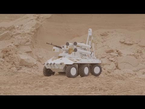 """FANTOM"" Tactical Unmanned Multipurpose Vehicle"