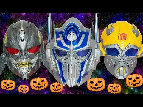 Костюм для Хэллоуина. Трансформеры. Шлем Оптимуса Прайма, Маски Бамблби и Мегатрона